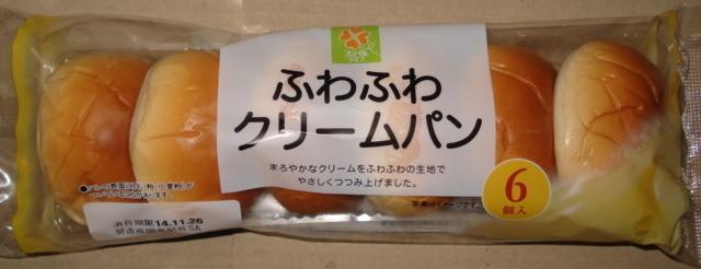 life-fuwafuwa-creampan1.jpg