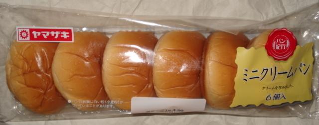 yamazaki-creampan-pankiko1.jpg