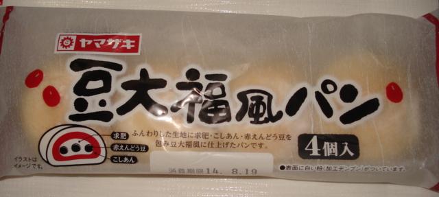 yamazaki-mamedaifukufu-pan1.jpg