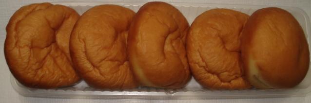 yamazaki-usukawa-cream-donuts2.jpg