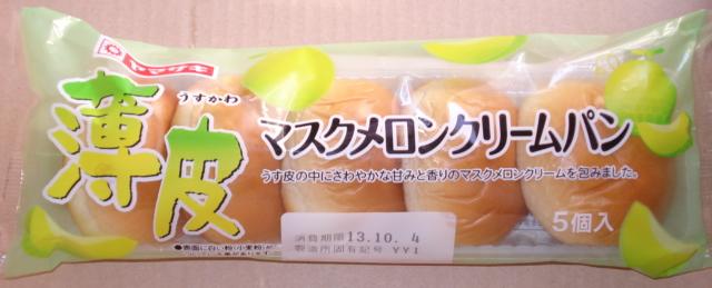 yamazaki-usukawa-maskmelon1.jpg