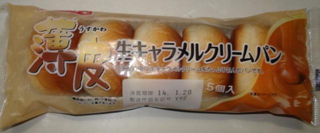 yamazaki-usukawa-namacaramel-cream1.jpg