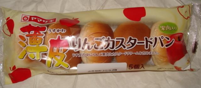 yamazaki-usukawa-ringo-custard1.jpg
