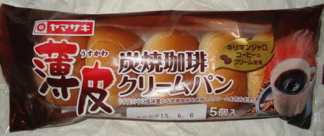 yamazaki-usukawa-sumiyaki-coffee-cream-kilimanjaro1.jpg